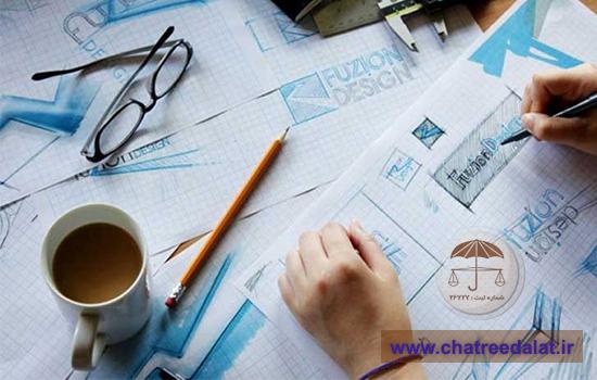 ثبت طرح صنعتی علامت تجاری تنظیم رضایت نامه استفاده از علامت تجاری