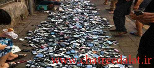 پیگیری موبایلهای سرقتی