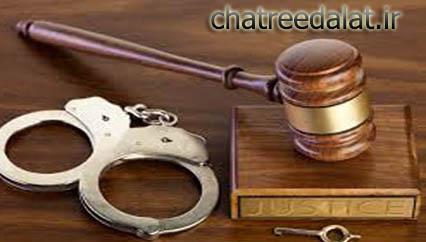 قانون جرم سیاسی