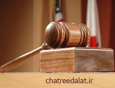 قانون اجرای احکام مدنی