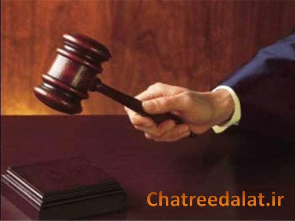 مراحل دادرسیهای جزایی