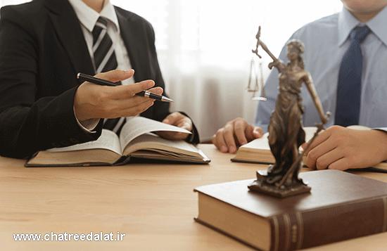 وکیل دعاوی حقوقی