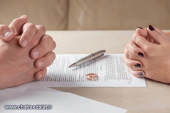 وکیل دعاوی طلاق طلاق توافقی