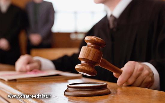 وکیل کیفری متخصص شهادت در دادگاه کیفری