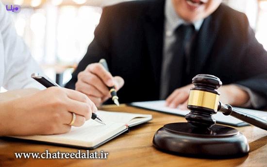 انتخاب وکیل