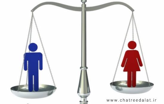 مجازات زن و مرد