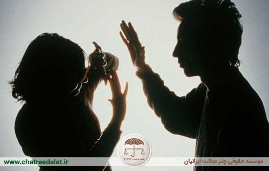 بررسی خشونت خانگی – خشونت خانگی و مقابله با آن
