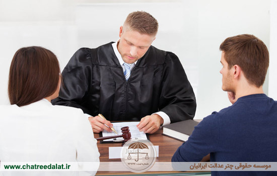 ترک انفاق و طلاق